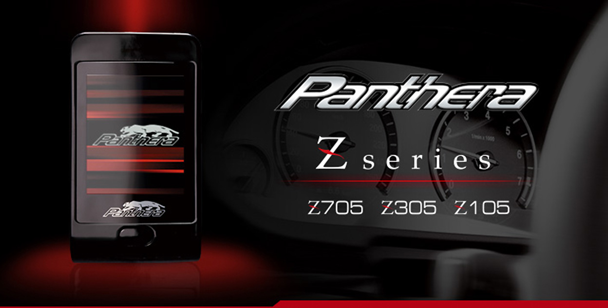 Panthera Zseries